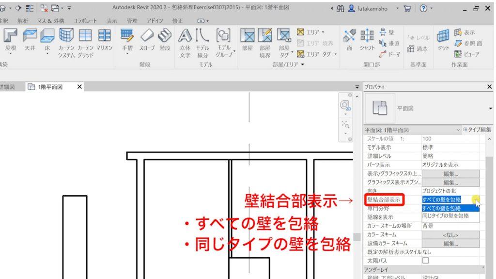 3.作図時に自動で包絡処理をする方法