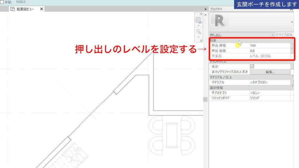 1.Revitのインプレイス作成方法